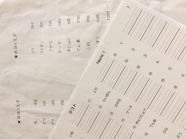 中3生の定期テスト対策