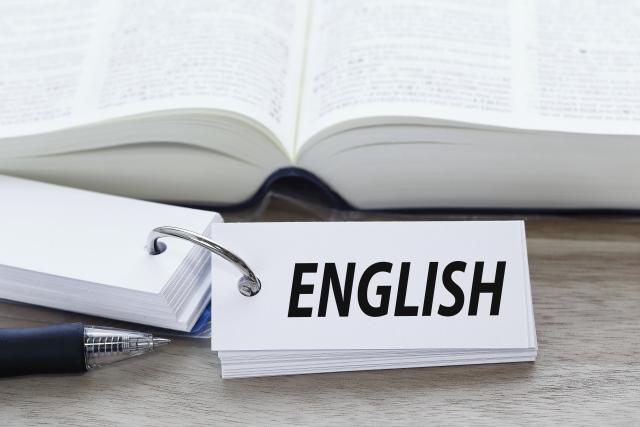 簡単だけど見落としがちな大学受験英語対策